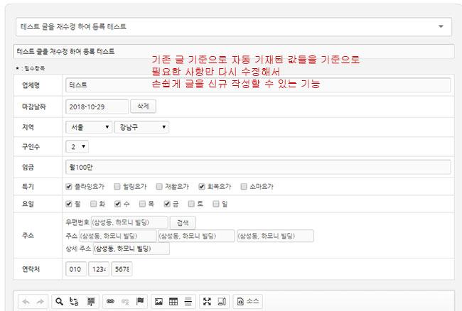 template4.jpg