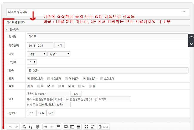 template3.jpg