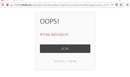 block_message.jpg